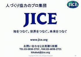 jice10.jpg