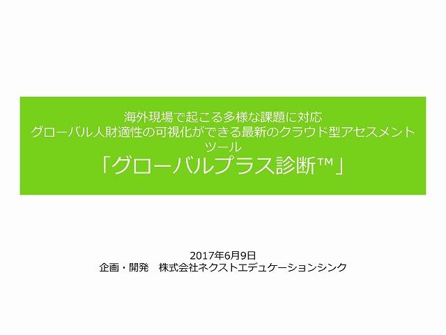 net_01-1.jpg