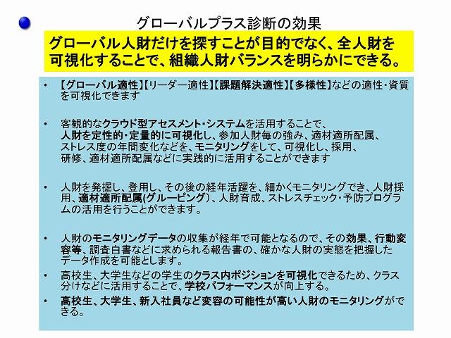 net_02-1.jpg
