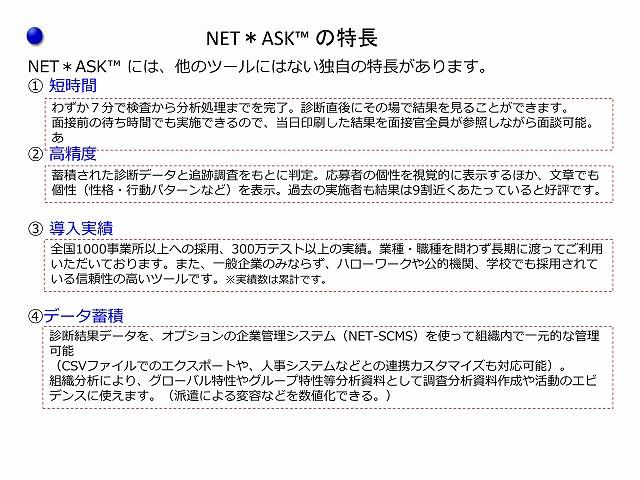 net_04-1.jpg