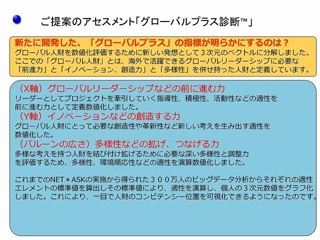 net_06-1.jpg