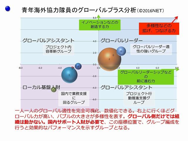 net_08-1.jpg