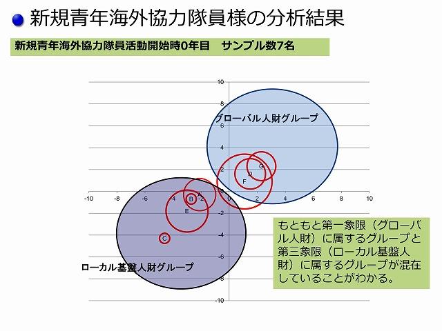 net_09-1.jpg