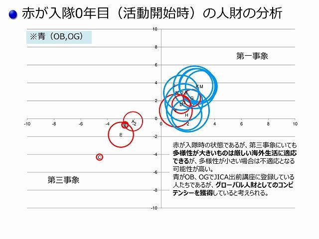 net_11-1.jpg