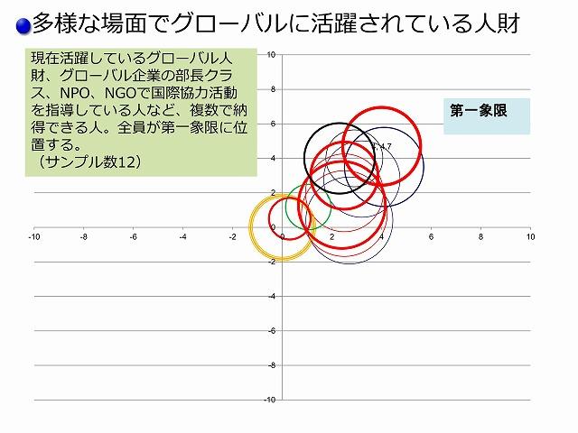 net_13-1.jpg