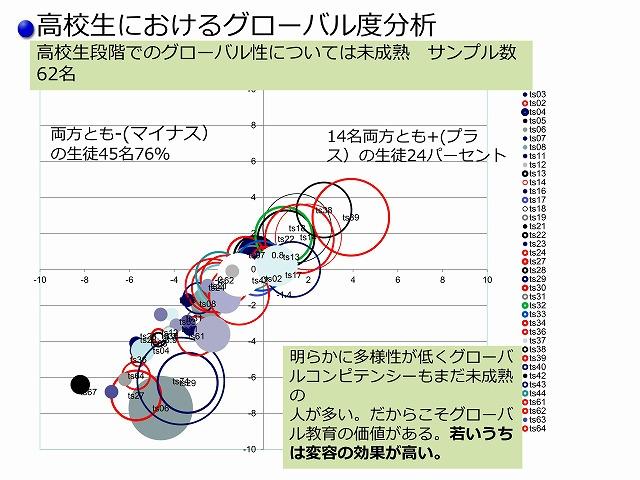 net_14-1.jpg