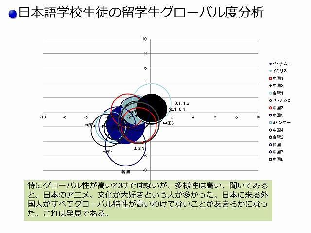 net_15-1.jpg