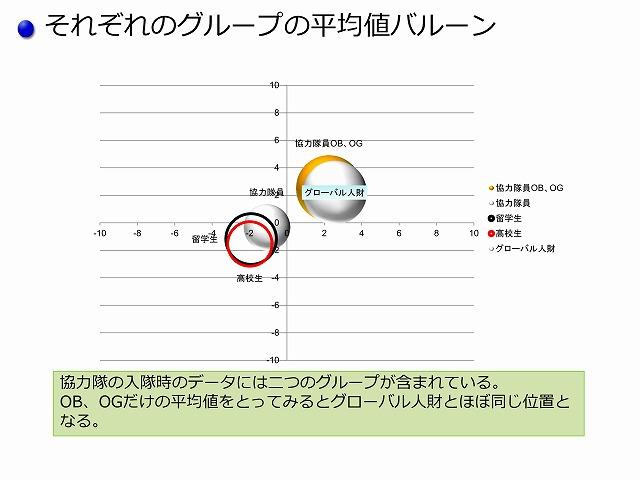 net_16-1.jpg