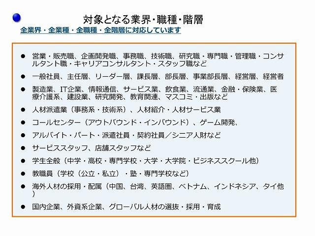 net_17-1.jpg