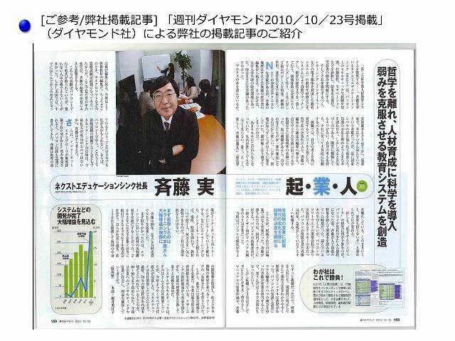 net_18-1.jpg