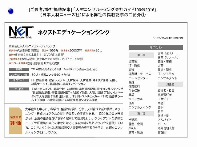 net_19-1.jpg